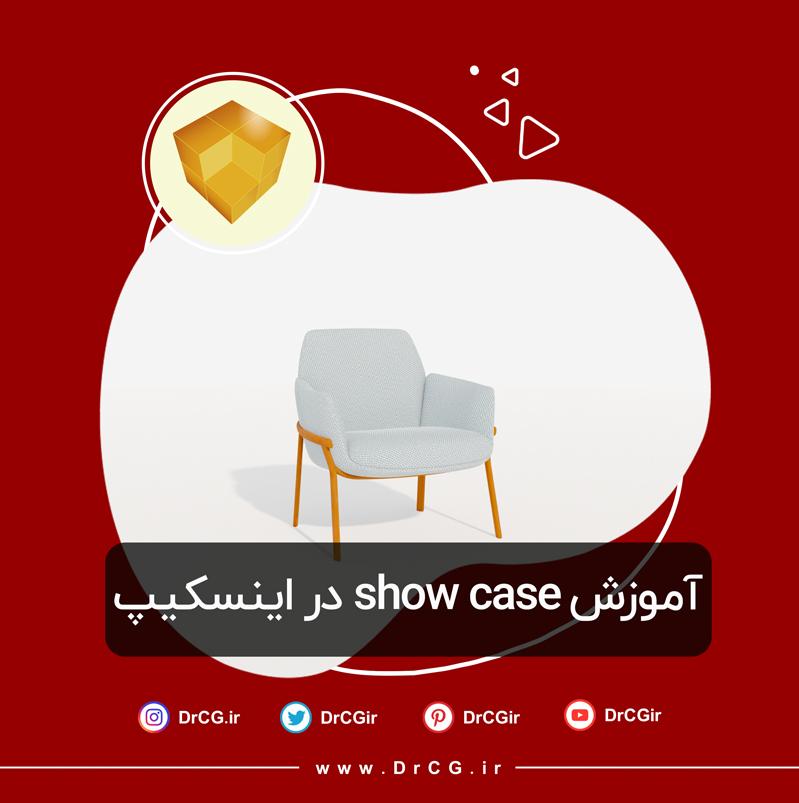 show case in enscape